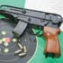 SA vz. 61 Scorpion from Czechpoint, Inc.: A semiautomatic Version of the Famous Czech Submachine Gun