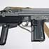 Glauberyt Polish Submachine Gun