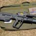IWI X95: A Bullpup for IDF Special Forces