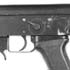 Chinese Type 64 SMG