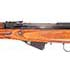 The SKS Rifle