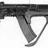 "The Secret Story of The AN-94 ""Abakan"" Assault Rifle"
