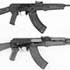The KKMPI-69: The Real .22 Rimfire AK