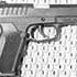 New Pistols For The Russian Military?
